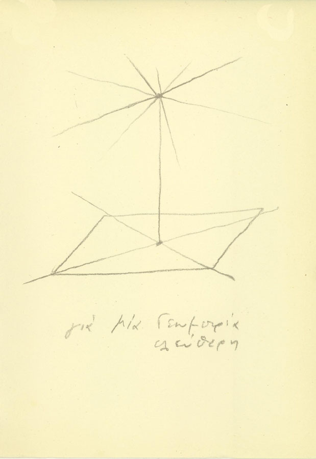 for a free geometry  (42)