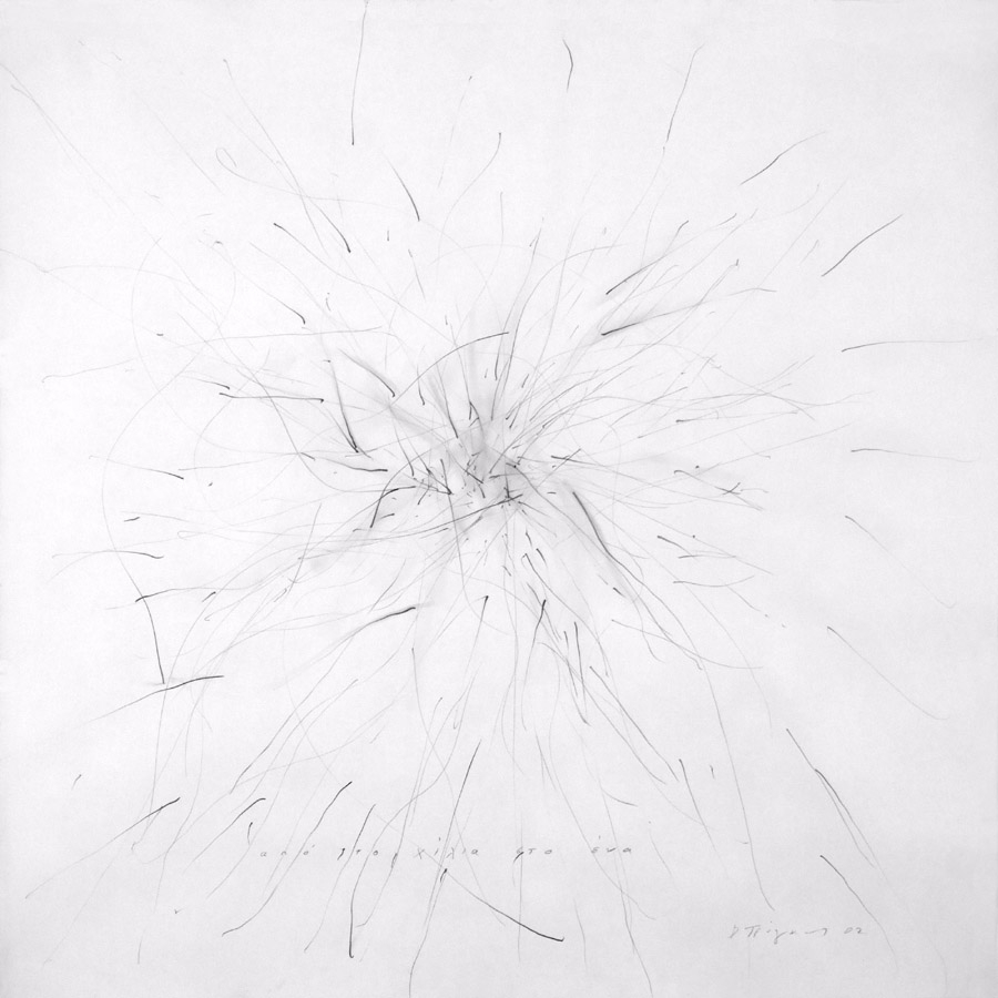 from the thousand to one 2002 graphite on paper 150x150cm
